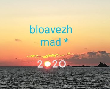 2020 : les bons plans !
